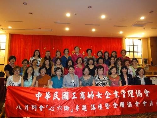 **Panel Presentation & Social Gathering of Presidents of TWEA's branches. **2011-08-25舉行專題演講暨各協會會長聯誼