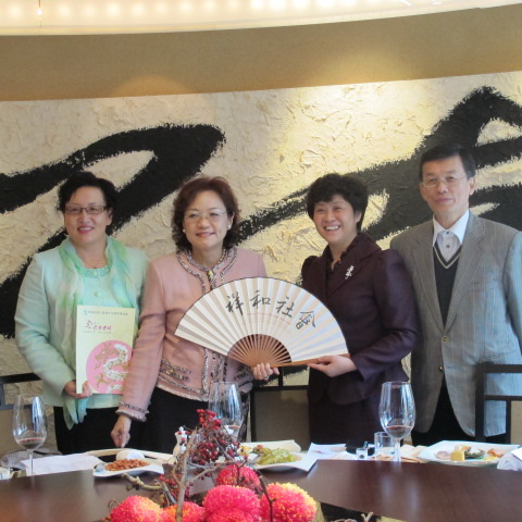 **2nd Dec. 2012 : Social Gathering with Qinghai Women's Federation. **2012-12-02與青海省婦女聯合會聯誼餐會